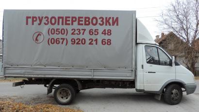 ГАЗЕЛЬ ТЕНТ 2 ТОННЫ (УДЛИНЕННАЯ)